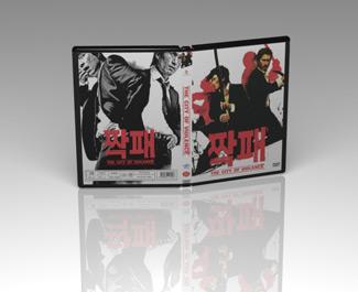 dvd insert